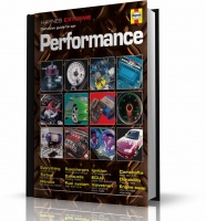 HAYNES EXTREME PERFORMANCE